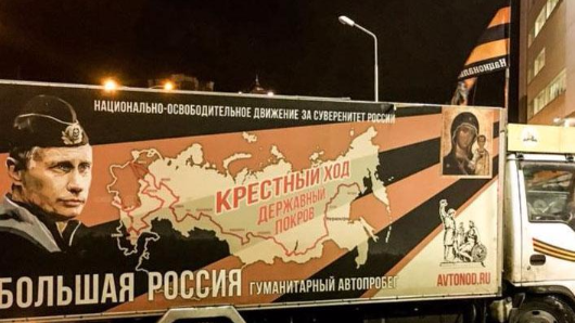 Pro-Putin forces drive convoy with 'Big Russia' sign through Minsk