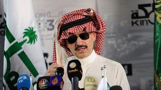 Saudi chopper crash kills prince