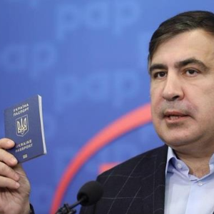 Saakashvili supporters clash with police