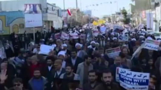 Pro-government rallies continue in Iran