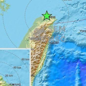 Taiwan rocked by 5.7 earthquake